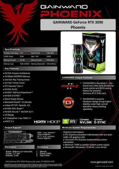 Gainward GeForce RTX 3090