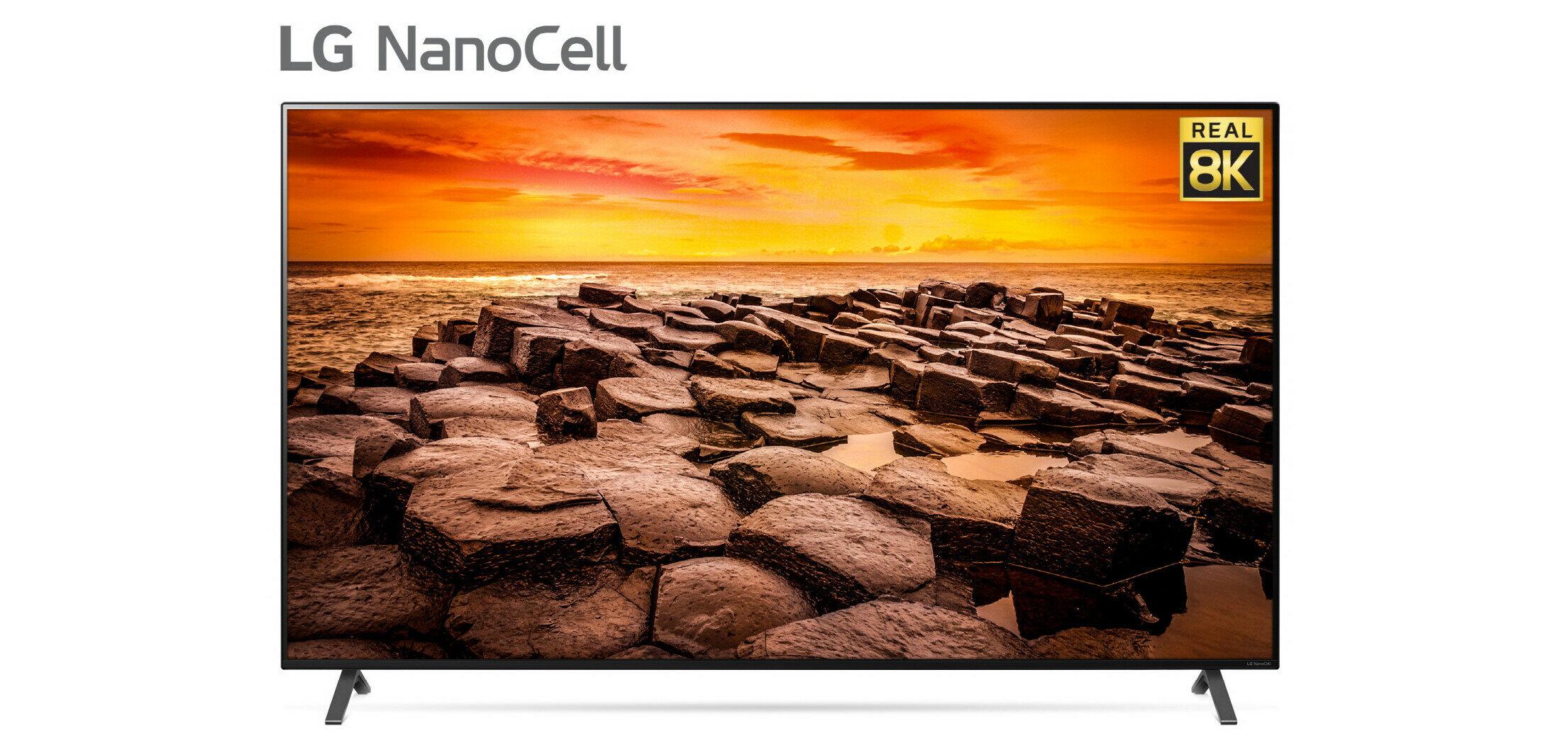 Face au 8K Certified de Samsung, LG continue de miser sur sa « Real 8K »